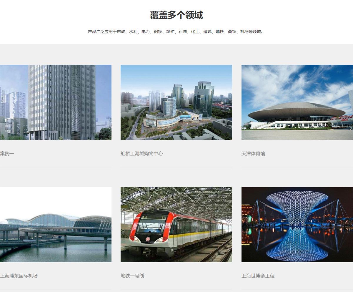 工程应用-上海起帆电缆股份有限公司_01.jpg
