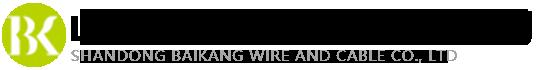 山东九游会在线登录 电线电缆有限公司